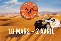Rallye Aïcha des Gazelles du Maroc – Edition 2017
